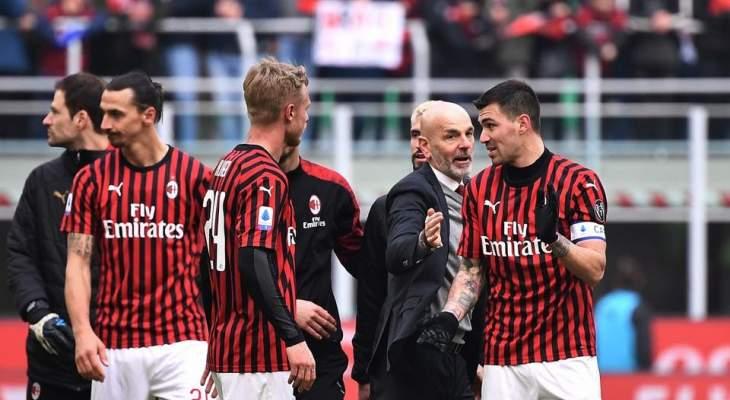 كأس ايطاليا: الميلان يضرب موعداً نارياً مع اليوفنتوس بعد تخطي عقبة تورينو