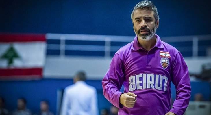 باتريك سابا متفائل بإحراز نادي بيروت لقب سلة الاندية العربية