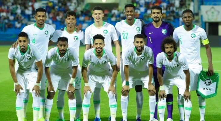 السعودية تنضم إلى الإمارات والبحرين وتقرر المشاركة بخليجي 24 في قطر