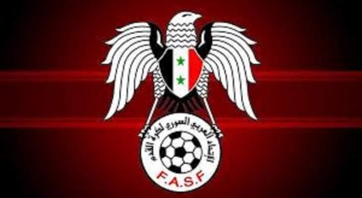 الاتحاد السوري يعاقب فريقي الوحدة وتشرين