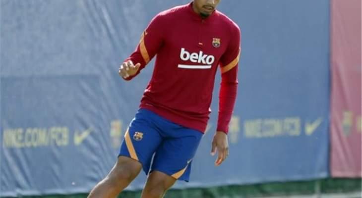 برشلونة: عودة أراخو للملاعب تعتمد على سرعة تعافيه