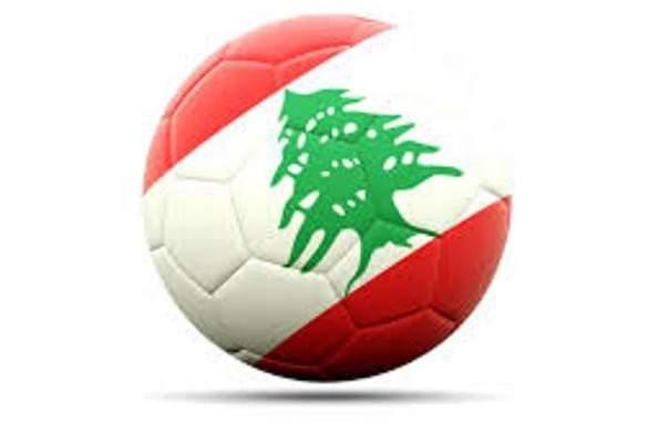 مباراة لكرة قدم تجمع نواب لبنان لهدف انساني