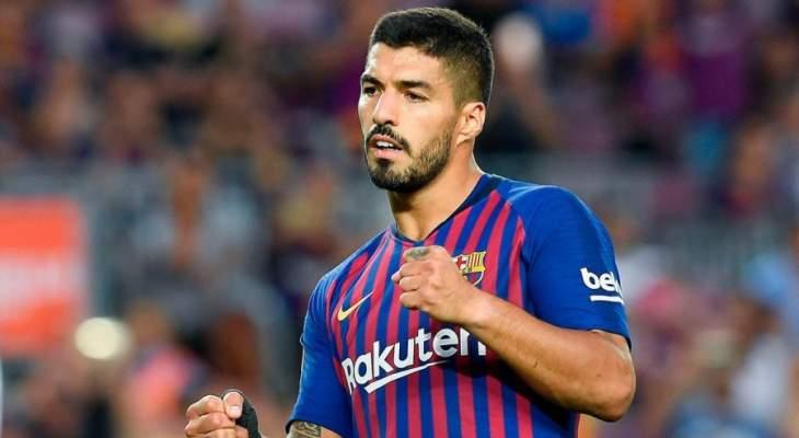 اضافة قوية لـ برشلونة قبل لقاء الديربي