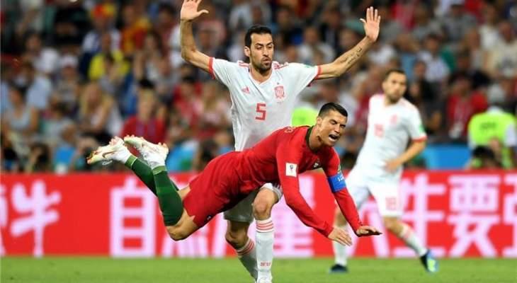 اسبانيا تختتم استعداداتها لليورو 2020 بمواجهة البرتغال