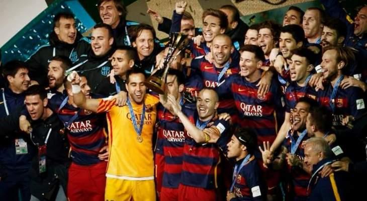 موقع برشلونة الرسمي 1