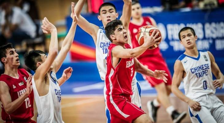لبنان يواجه الصين في قرعة بطولة آسيا لكرة السلة تحت 18 عاماً