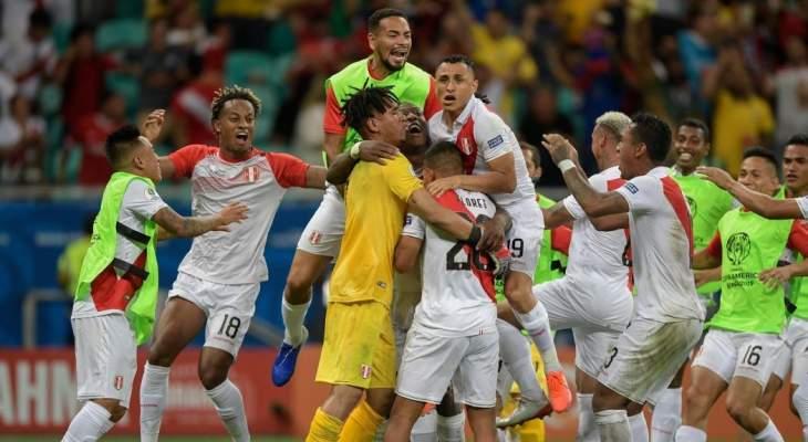 موجز الصباح: بيرو تهزم الأوروغواي بركلات الترجيح والسويد تقصي المانيا في مونديال السيدات
