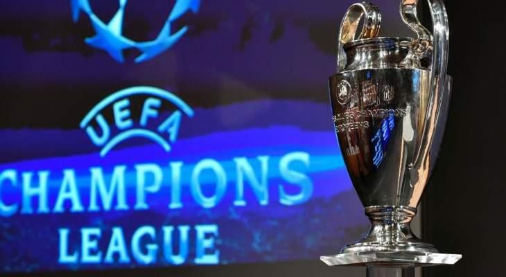 خاص: نظرة عامة على مباريات اليوم الأول من دوري الأبطال
