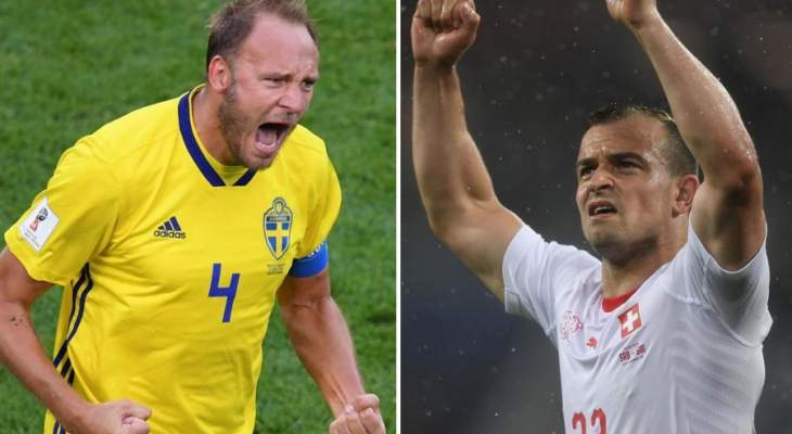 التشكيلة الرسمية لموقعة السويد وسويسرا
