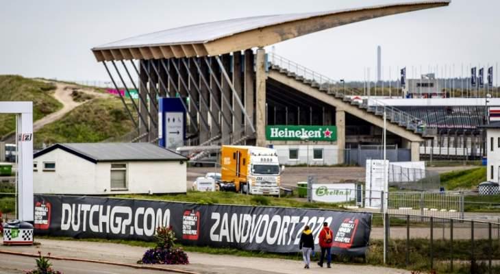 ماذا قال يان لامرز عن سباق هولندا ؟