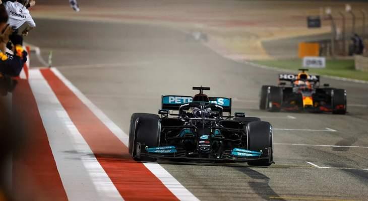 الفورمولا 1 تتفق على إقامة السباقات القصيرة