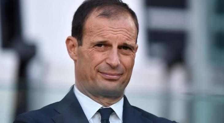 اليغري يبدأ مفاوضاته مع باريس سان جيرمان