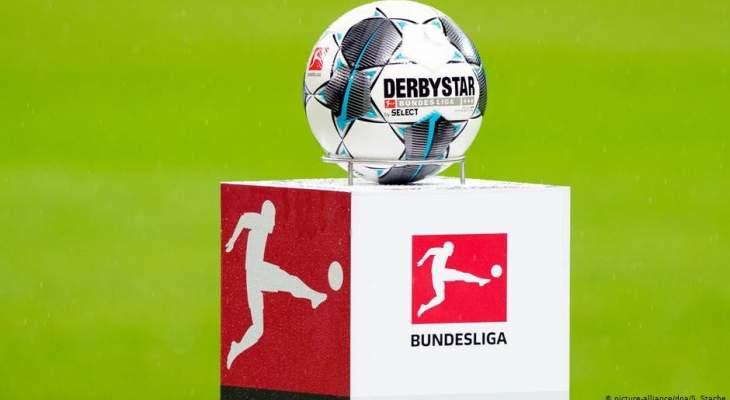 ترتيب الدوري الألماني بعد نهاية الجولة الثامنة