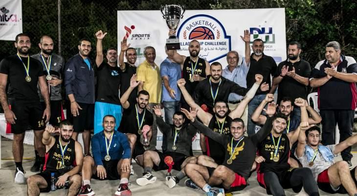 درعون حريصا بطلة كأس تحدي الضيع -كسروان لكرة السلة