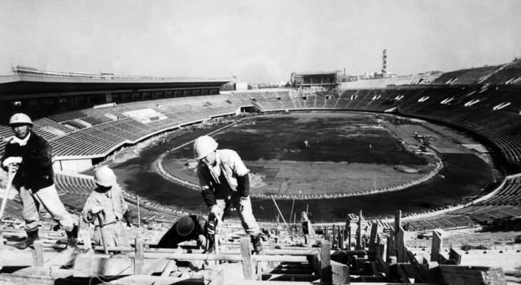 100 يوم على أولمبياد طوكيو: عملية تحوّل قبل أولمبياد 1964