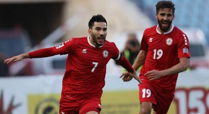 معتوق يصبح الهداف التاريخي لمنتخب لبنان