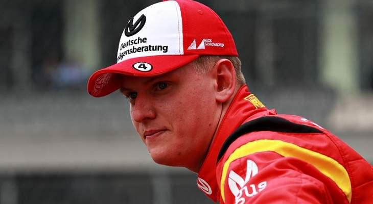 ميك شوماخر يزور منصة بطولة F1 Esports