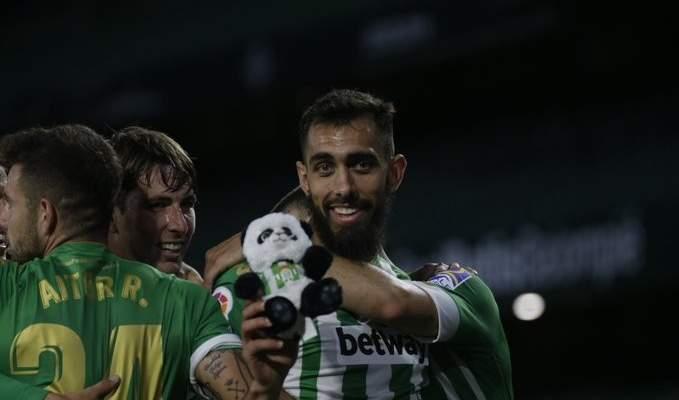 الدوري الاسباني: فوز قاتل لريال بيتيس على الضيف غرناطة