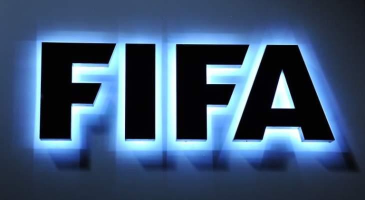 الفيفا يدرس معايير اختيار اندية كأس العالم للأندية