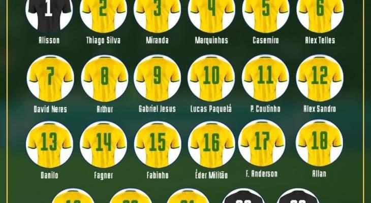 بعد اصابة نيمار رقم 10 جديد مع منتخب البرازيل