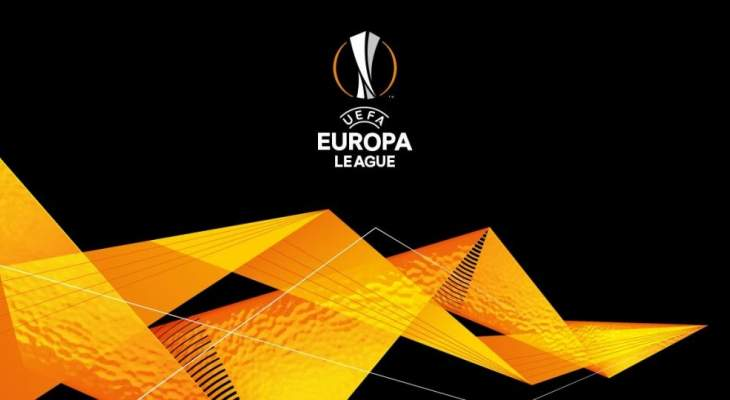 مواجهات متوازنة في قرعة الدور الـ32 لبطولة الدوري الأوروبي