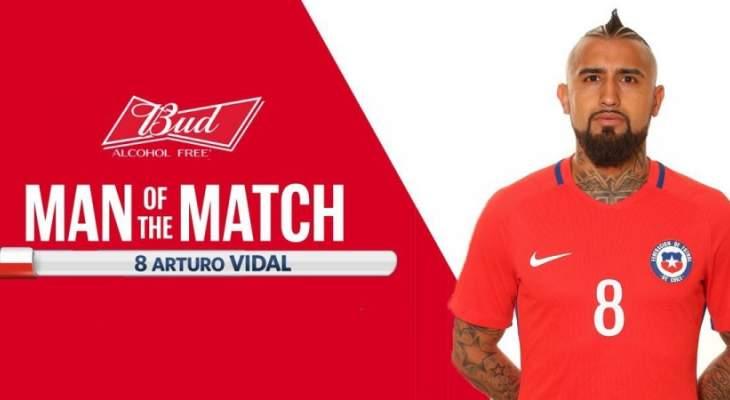 فيدال أفضل لاعب في مباراة التشيلي والكاميرون