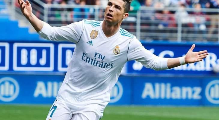 رونالدو يفكّر بالعودة إلى ريال مدريد