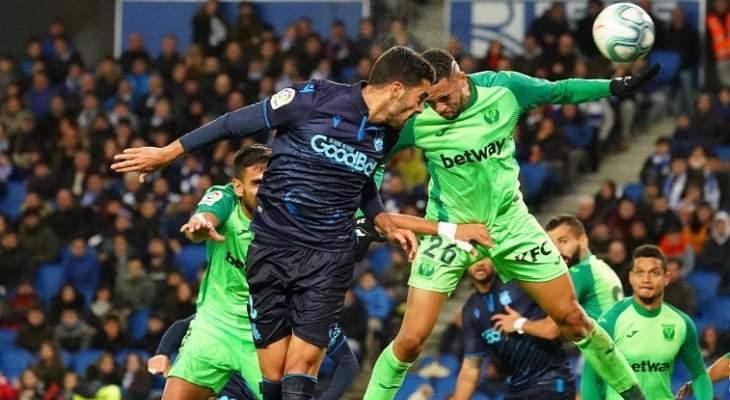 ليغانيس يعرقل ريال سوسييداد في معقله