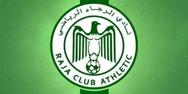 نادي سعودي يريد خطف أحد نجوم الرجاء