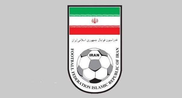 تعديل موعد استئناف الدوري الايراني