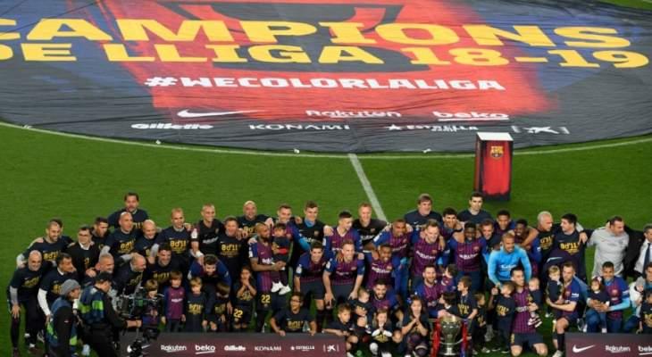 بارتوميو: هدف برشلونة هذا الموسم احراز الثلاثية