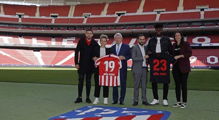 عقد رعاية جديد لاتلتيكو مدريد