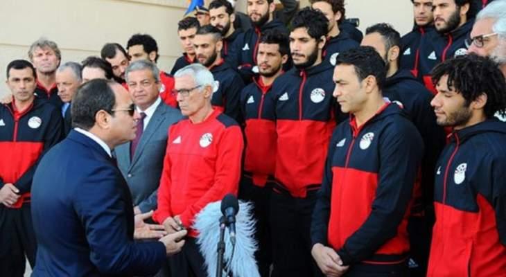 ماذا قال السيسي بعد استقبال المنتخب المصري؟