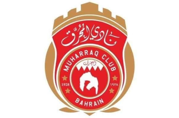 كأس الاتحاد البحريني: المحرق يحرز اللقب على حساب البسيتين