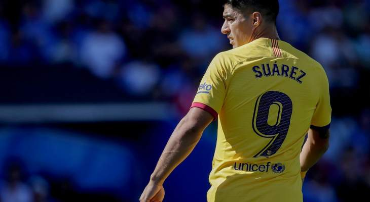سواريز يعادل رقماً في برشلونة تحقق في 10 سنوات