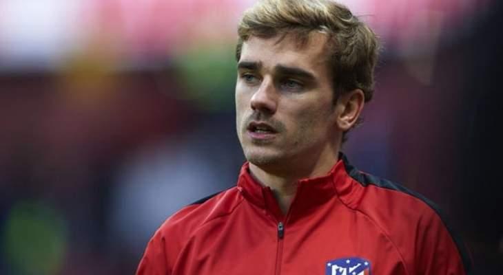 غريزمان يتخذ قراره بشأن مستقبله مع اتلتيكو مدريد