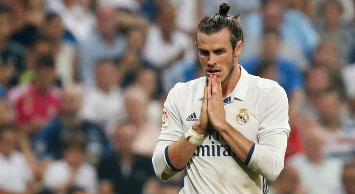غاريث بايل حسم قراره بشأن مستقبله مع ريال مدريد