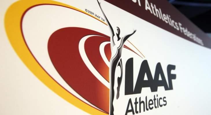السماح لـ14 رياضيا روسيا بالمشاركة في المنافسات الدولية