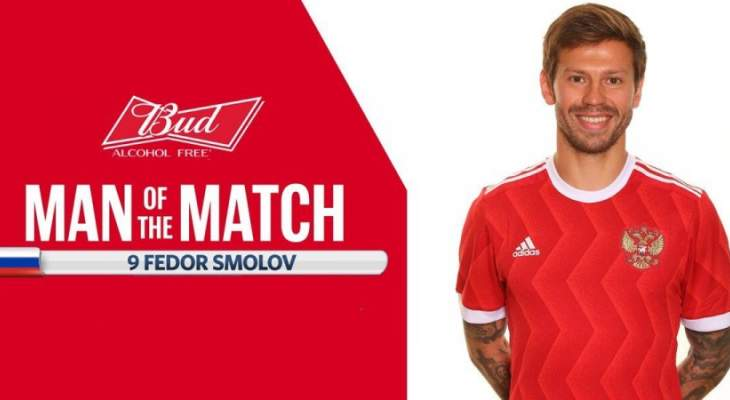 سمولوف أفضل لاعب في مباراة روسيا و نيوزيلندا
