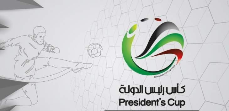 مهمة سهلة للشارقة في نصف نهائي كأس رئيس الامارات