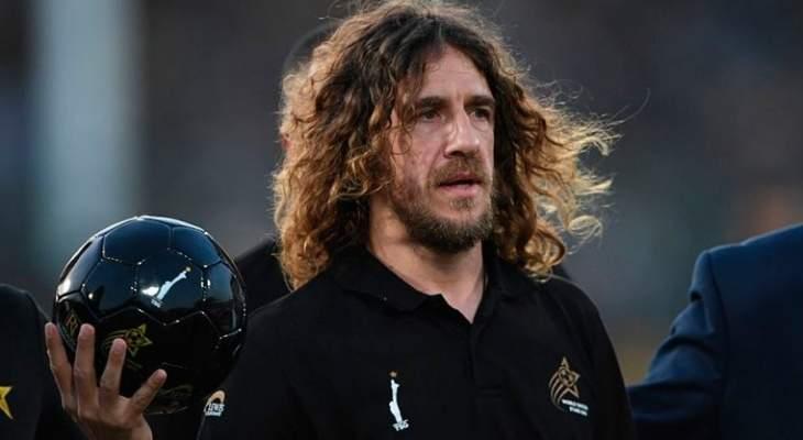 بويول : فالفيردي  هو المدرب المناسب لبرشلونة
