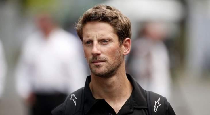 غروجان يهنئ هاميلتون على فوزه بلقب الفورمولا 1