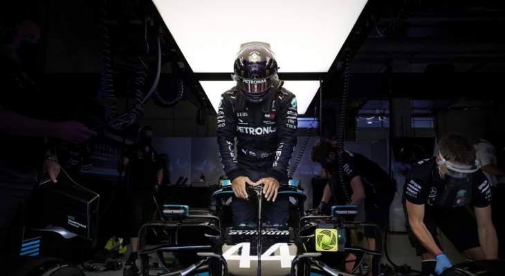 هاميلتون يخرج عن صمته بعد سباق جائزة النمسا