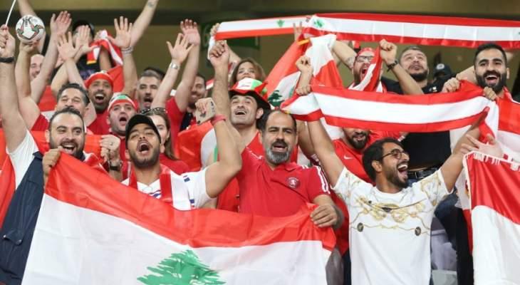 شاهد تفاعل جماهير لبنان مع عزف النشيد الوطني في كأس آسيا