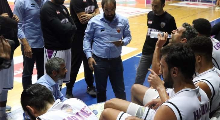 بيروت يُسقط الرياضي للمرة الاولى بعد وقتين اضافيين في مباراة مجنونة