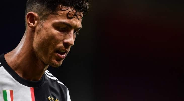 رونالدو عبر عن خيبة امله بعد الخسارة من ميلان