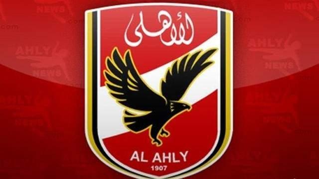 الأهلي يطالب باقامة مبارياته على ملعب برج العرب