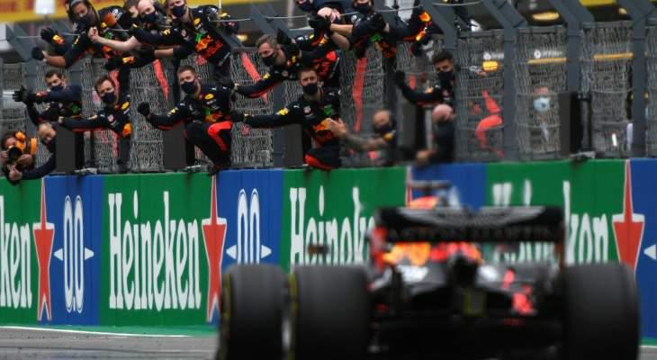 مشروع روزنامة من 23 سباقا لموسم 2021 بينها جولة سعودية في الفورمولا وان