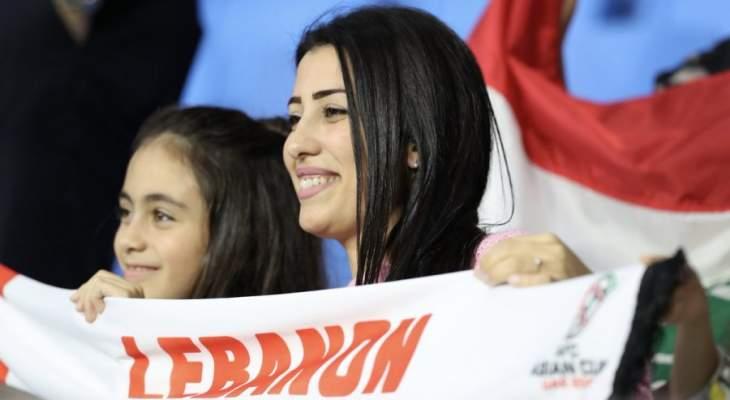 موجز المساء: لبنان يسقط امام السعودية، إيران والعراق يحسمان التأهل وليفربول يفوز بهدف لصلاح