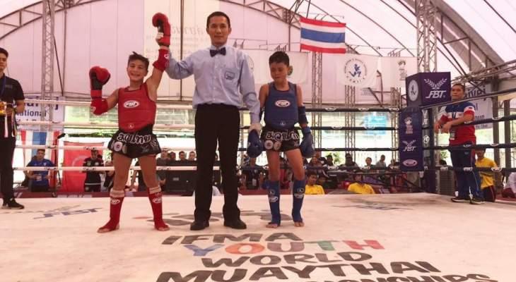 ذهبية للبنان في بطولة العالم للناشئين في المواي تاي